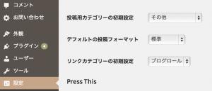スクリーンショット 2014-05-14 18.39.40