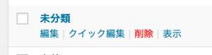 スクリーンショット 2014-05-14 18.40.34